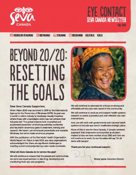 Seva Canada Fall Newsletter 2020 Cover Image